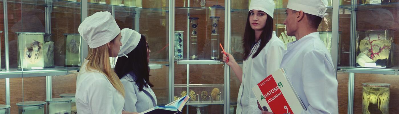 Кафедра анатомії людини